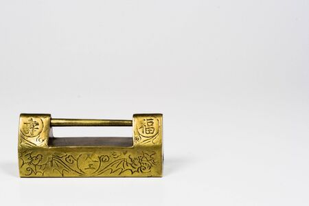 Old style Chinese trunk lock made out of brass Stock Photo - 313274