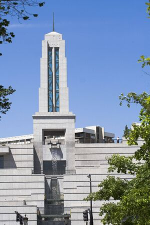 LDS Conference Center in Salt Lake City
