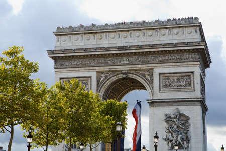 The historic landmark arch structure, Arc de; Triomphe, in Paris, France photo