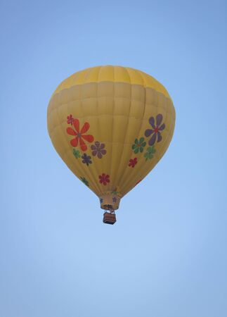 glower: Yellow Glower Balloon