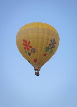 glower: Yellow Glower Balloon