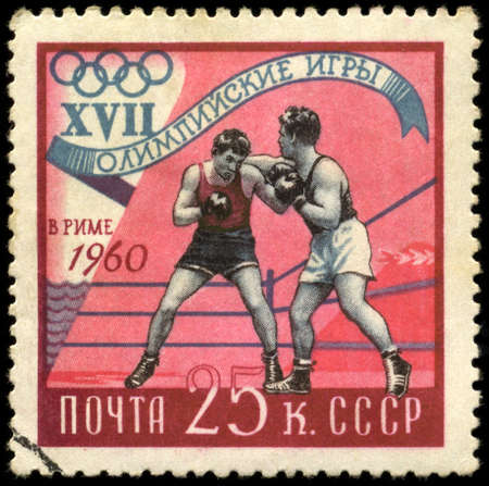 USSR - CIRCA 1960: A stamp on the theme of Boxing, circa 1960