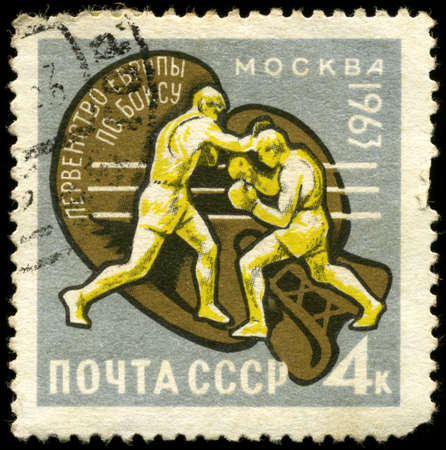 USSR - CIRCA 1963: A Stamp depicted a competition on boxing, circa 1963 photo