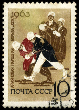USSR - CIRCA 1963: The Stamp shows a national Armenian wrestling, circa 1963 Stock Photo - 7218549