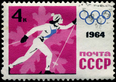 USSR - CIRCA 1964: A Stamp dedicated to the Skiing, circa 1964