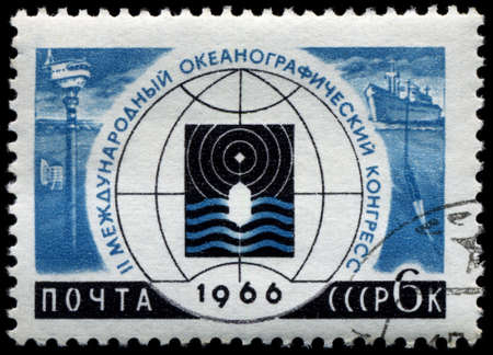 oceanography: USSR - CIRCA 1966: A stamp devoted to oceanography, circa 1966