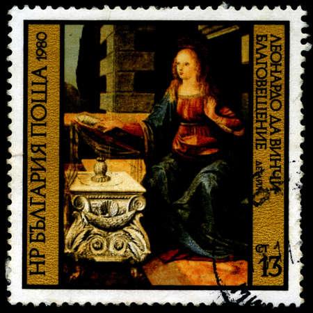 BULGARIA - CIRCA 1980: A Stamp shows the fragment of the painting of Leonardo da Vinci - Annunciation, circa 1980 Stock Photo - 7242262