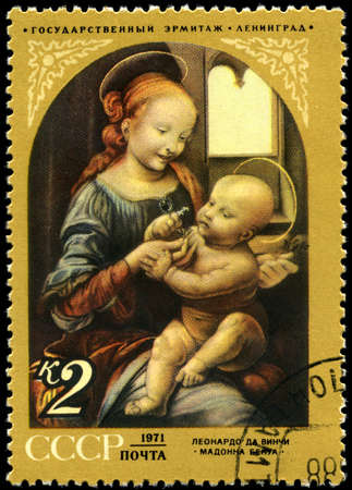 USSR - CIRCA 1971: A Stamp shows the painting of Leonardo da Vinci Madonna and Child with Flowers, otherwise known as the Benois Madonna, circa 1971 photo