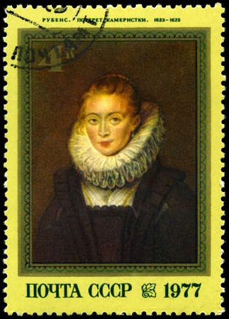isabella: USSR - CIRCA 1977: A Stamp shows the painting of Rubens Ladys maid of Infant Isabella, circa 1977