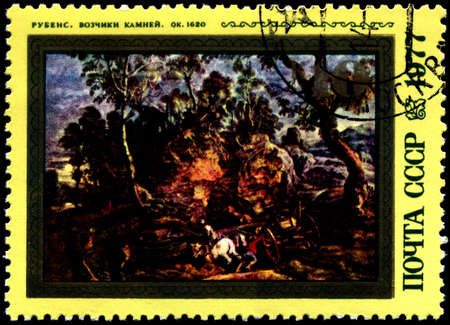 USSR - CIRCA 1977: A Stamp shows Rubens's painting Carters of stones, circa 1977 Stock Photo - 7242261