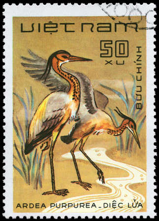 VIETNAM - CIRCA 1983: A Stamp shows image of a Purple Heron with the inscription