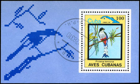 CUBA - CIRCA 1983: A Stamp sheet printed in CUBA shows image of a Cuban Trogon  photo