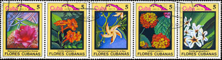 phytology: CUBA - CIRCA 1983: A Stamp sheet shows a series of images on the theme Cuban Flowers, circa 1983 Stock Photo