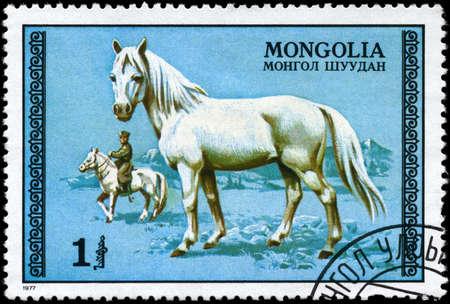 MONGOLIA - CIRCA 1977: A Stamp printed in MONGOLIA shows the image of the White Stallion, series, circa 1977 photo