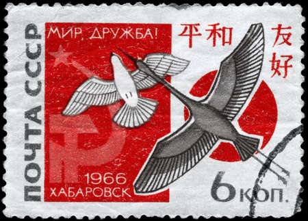 USSR - CIRCA 1966: A Stamp printed in USSR shows the Dove, Crane, Russian and Japanese Flags and devoted to Soviet-Japanese friendship, and 2nd meeting of Russian and Japanese delegates at Khabarovsk, circa 1966 photo