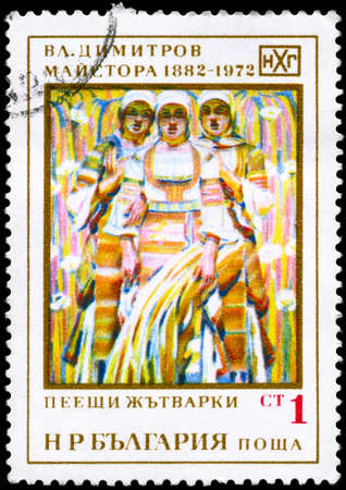 reaping: BULGARIA - CIRCA 1972: A Stamp printed in BULGARIA shows the painting of V.Dimitrov Singing Harvesters from the series Vladimir Dimitrov, painter, 90th birth anniv., circa 1972 Stock Photo