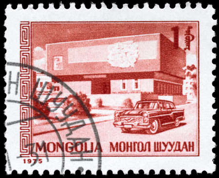 MONGOLIA - CIRCA 1975: A Stamp printed in MONGOLIA shows the Museum of the Revolution, series, circa 1975 photo