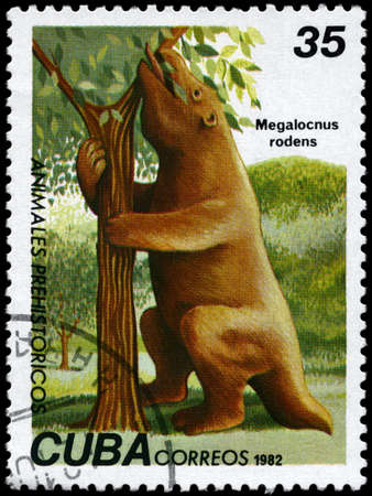 CUBA - CIRCA 1982: A Stamp printed in CUBA shows image of a Dinosaur with the designation