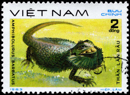 VIETNAM - CIRCA 1983: A Stamp printed in VIETNAM shows the image of a Bearded Dragon with the description