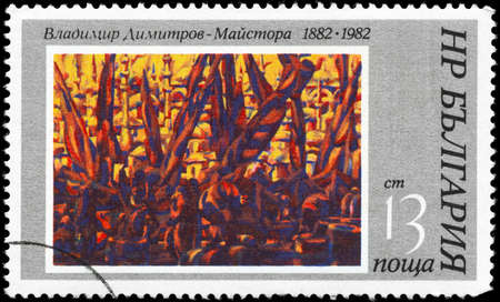 BULGARIA - CIRCA 1982: A Stamp printed in BULGARIA shows the Painting View of Istanbul of the artist Vladamir Dimitrov (1882-1961), series, circa 1982 photo