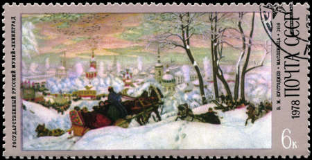 horse sleigh: USSR - CIRCA 1978: A Stamp printed in USSR shows the Shrovetide (winter landscape), by B.M.Kustodiev (1878-1927), from the series Kustodiev Paintings, circa 1978