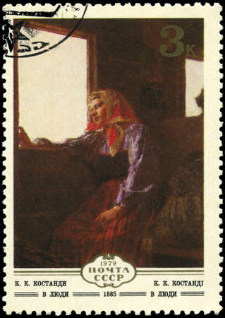 workwoman: USSR - CIRCA 1979: A Stamp printed in USSR shows the painting Working Girl, by K.K.Kostandi (1852-1921) from the series Ukrainian Paintings, circa 1979