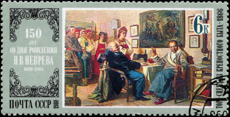 feudalism: USSR - CIRCA 1980: A Stamp printed in USSR shows the painting Family with Serfs, by N.V. Nevrev (1830-1904), series, circa 1980