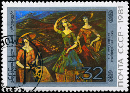 USSR - CIRCA 1981: A Stamp printed in USSR shows the painting