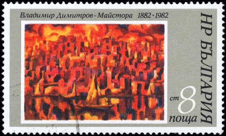 BULGARIA - CIRCA 1982: A Stamp printed in BULGARIA shows the Painting Landscape of the artist Vladamir Dimitrov (1882-1961), series, circa 1982 photo