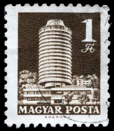 swanky: HUNGARY - CIRCA 1969: A Stamp printed in HUNGARY shows the Hotel Budapest, circa 1969