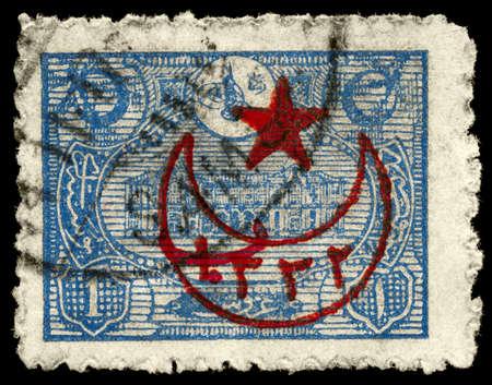 トルコ - 1913 年頃: A 切手がトルコで印刷されたコンスタンチノープルの一般的な郵便局 1913 年頃のシリーズを示しています