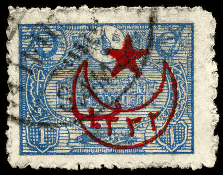 TURKEY - CIRCA 1913: A Stamp printed in TURKEY shows the General Post Office of Constantinople, series, circa 1913 Zdjęcie Seryjne