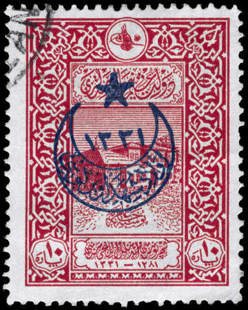 TURKEY - CIRCA 1916: A Stamp printed in TURKEY shows the Old General Post Office of Constantinople, series, circa 1916 Stock Photo - 9997098