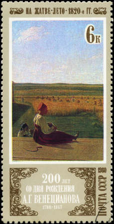 feudalism: USSR - CIRCA 1980: A Stamp printed in USSR shows the painting Summer Harvest, by A.G.Venetsianov (1780-1847), series, circa 1980