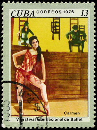 carmen: CUBA - CIRCA 1976: A Stamp printed in CUBA shows the Scenes from ballet Carmen  from the series 5th Intl. Ballet Festival, circa 1976 Stock Photo