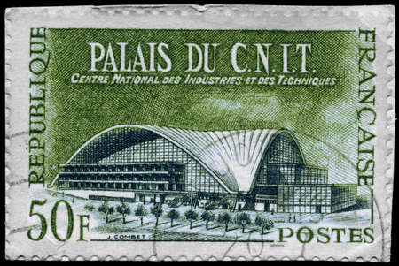 i t: FRANCE - CIRCA 1959: A Stamp printed in FRANCE shows the C. N. I. T. Building (Centre National des Industries et des Techniques) from the series French technical achievements, circa 1959