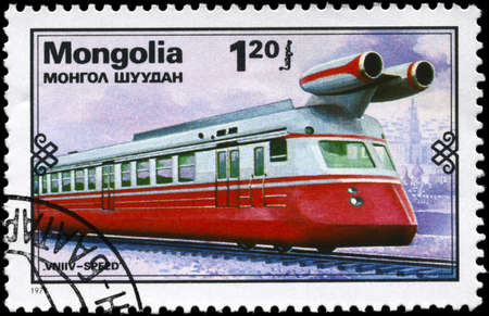 rapidity: MONGOLIA - CIRCA 1979: A Stamp printed in MONGOLIA shows the Soviet Rapidity, experimental train, from the series Locomotives, circa 1979 Stock Photo