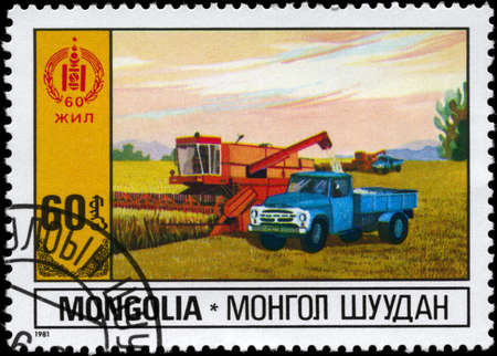MONGOLIA - CIRCA 1981: A Stamp printed in MONGOLIA shows the Harvest, from the series Economic Development, circa 1981 photo