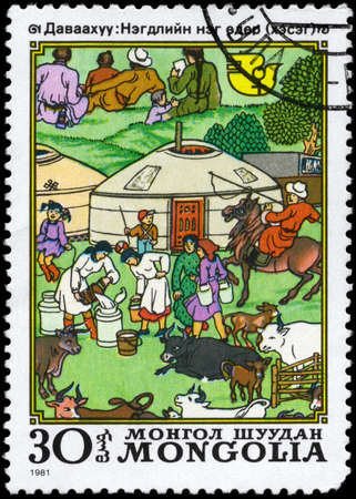 mongol: MONGOLIA - CIRCA 1981: A Stamp printed in MONGOLIA shows the Davaakhuu: Mongolians in everyday life, series, circa 1981 Stock Photo