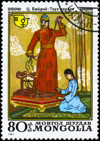 stitchwork: MONGOLIA - CIRCA 1981: A Stamp printed in MONGOLIA shows the Ribbon Weavers, series, circa 1981 Stock Photo