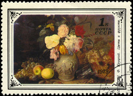 USSR - CIRCA 1979: A Stamp printed in USSR shows Flowers and Fruits, by I.F. Khrutsky (1830), from the series Russian Flower Paintings, circa 1979 photo