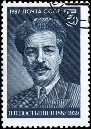 petrovich: USSR - CIRCA 1987: A Stamp printed in USSR shows the portrait of a Pavel Petrovich Postyshev (1887-1939), party leader, circa 1987 Stock Photo