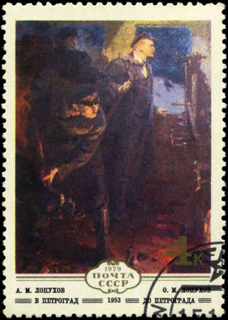 USSR - CIRCA 1979: A Stamp printed in USSR shows the painting