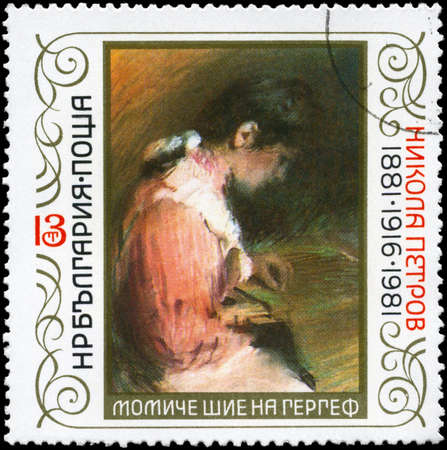 bulgaria girl: BULGARIA - CIRCA 1982: A Stamp printed in BULGARIA shows the painting Girl Embroidering by Nicolas Petrov (1881-1916), series, circa 1982