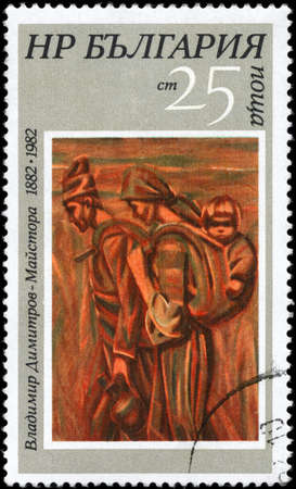 feudalism: BULGARIA - CIRCA 1982: A Stamp printed in BULGARIA shows the Painting Harvesters of the artist Vladamir Dimitrov (1882-1961), series, circa 1982