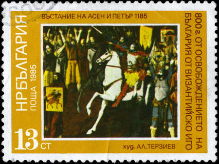 revolt: BULGARIA - CIRCA 1985: A Stamp printed in BULGARIA shows the painting The Revolt 1185, by Alexander Tersiev, series, circa 1985