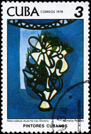 casal: CUBA - CIRCA 1978: A Stamp printed in CUBA shows the Painting Still-life with Flowers of the artist Amelia Pelaez del Casal (1896-1968), from the series Paintings, circa 1978