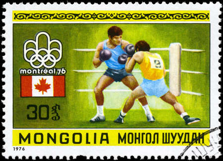 MONGOLIA - CIRCA 1976: A Stamp printed in MONGOLIA shows the Boxing, Montreal Games� Emblem, Canadian Flag, from the series 21st Olympic Games, Montreal, Canada, circa 1976