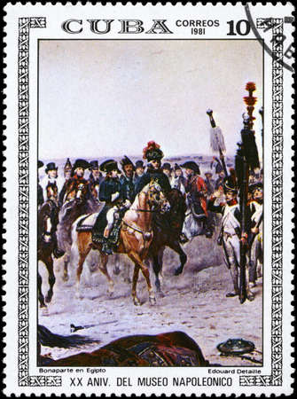 CUBA - CIRCA 1981: A Stamp printed in CUBA shows the Bonaparte in Egypt, by Edouard Detaille, from the series Paintings in the Napoleon Museum, circa 1981