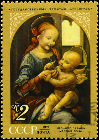 USSR - CIRCA 1971: A Stamp printed in USSR shows the Benois Madonna, by da Vinci (1452-1519), from the series Foreign master works in Russian museums, circa 1971 photo
